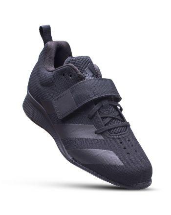 Adidas adiPOWER Weightlifting II Adidas - 2 buty zapaśnicze ubrania kostiumy