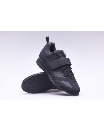 Adidas adiPOWER Weightlifting II Adidas - 11 buty zapaśnicze ubrania kostiumy