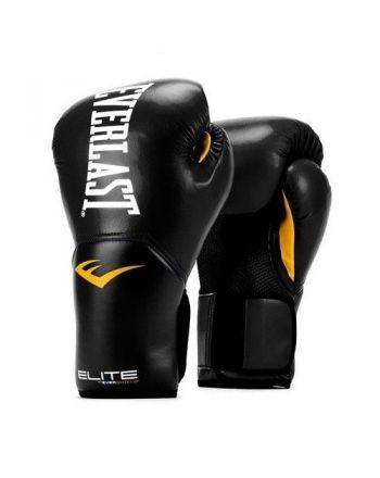 Rękawice bokserskie EVERLAST PROSTYLE Elite 2  - 1 buty zapaśnicze ubrania kostiumy