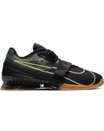 Nike Romaleos 4 CD3463-032 Nike - 1 buty zapaśnicze ubrania kostiumy