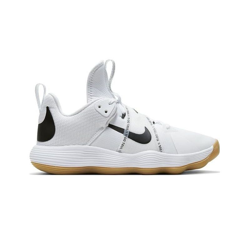جميلة الخس Mispend Nike Do Siatkowki Musichallnewport Com