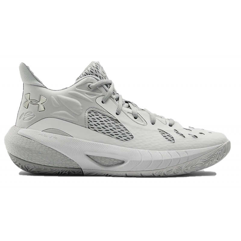 Hectáreas Frente a ti Lionel Green Street  HOVR HAVOC 3 - BASKETBALL SHOES | F.H. Jarex-Wrestling Size 42