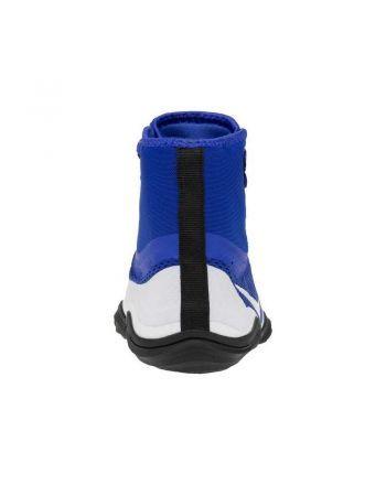 Buty zapaśnicze Nike Hypersweep 717175 410 Nike - 5 buty zapaśnicze ubrania kostiumy