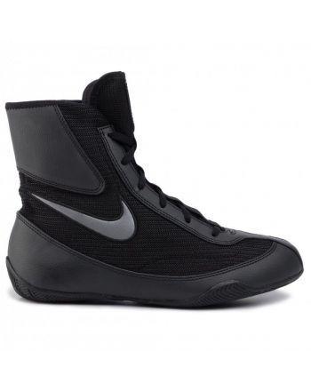 Nike Machomai Mid 2 - Boxing shoes Nike - 1 buty zapaśnicze ubrania kostiumy