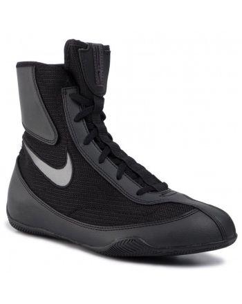 Nike Machomai Mid 2 - Buty do boksu Nike - 2 buty zapaśnicze ubrania kostiumy