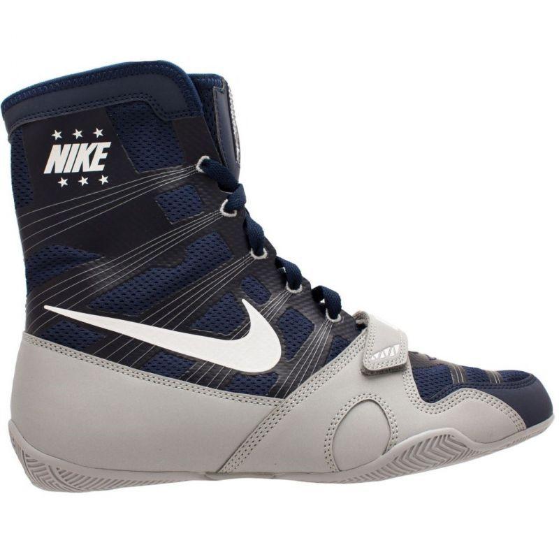 Nike HyperKO - Buty do boksu ( Limited Edition) Nike - 1 buty zapaśnicze ubrania kostiumy