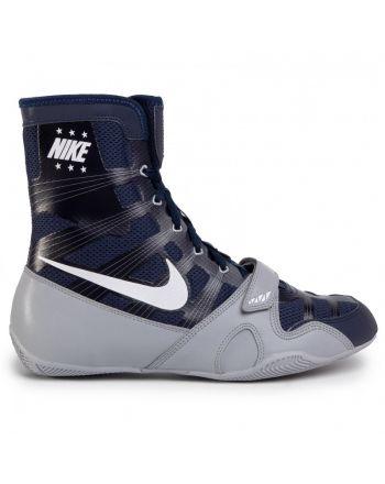 Nike HyperKO - Buty do boksu ( Limited Edition) Nike - 2 buty zapaśnicze ubrania kostiumy