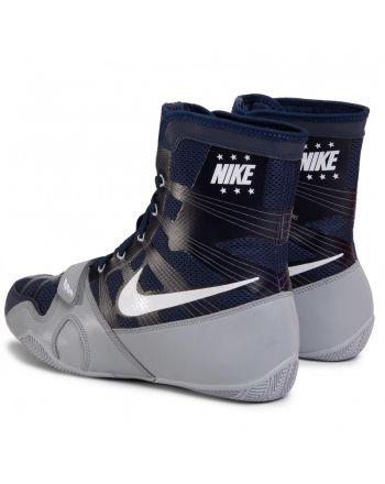 Nike HyperKO - Buty do boksu ( Limited Edition) Nike - 4 buty zapaśnicze ubrania kostiumy