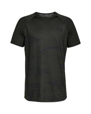 Koszulka męska UA MK1 Camo SS Under Armour - 6 buty zapaśnicze ubrania kostiumy