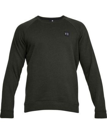 Sweatshirt Under Armour Under Armour - 1 buty zapaśnicze ubrania kostiumy