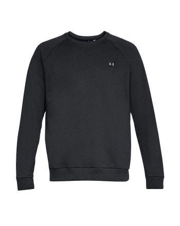Sweatshirt Under Armour Under Armour - 2 buty zapaśnicze ubrania kostiumy