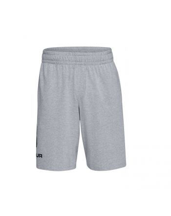 copy of Under Armor sports shorts Under Armour - 1 buty zapaśnicze ubrania kostiumy