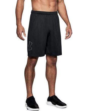 Spodenki sportowe Under Armour Under Armour - 3 buty zapaśnicze ubrania kostiumy