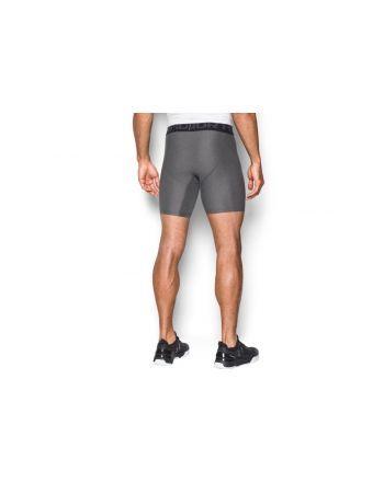copy of Under Armour men's Compression Shorts Under Armour - 4 buty zapaśnicze ubrania kostiumy