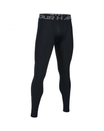 copy of Under Armour men's leggings Under Armour - 1 buty zapaśnicze ubrania kostiumy