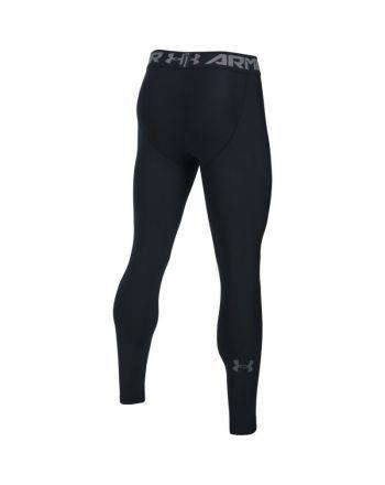 copy of Under Armour men's leggings Under Armour - 2 buty zapaśnicze ubrania kostiumy