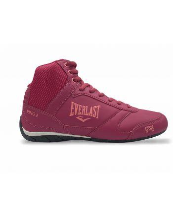 copy of Everlast Ring 2 - Boxing shoes Everlast - 1 buty zapaśnicze ubrania kostiumy