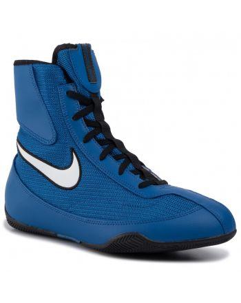 Nike Machomai Mid 2 - Boxing shoes Nike - 3 buty zapaśnicze ubrania kostiumy
