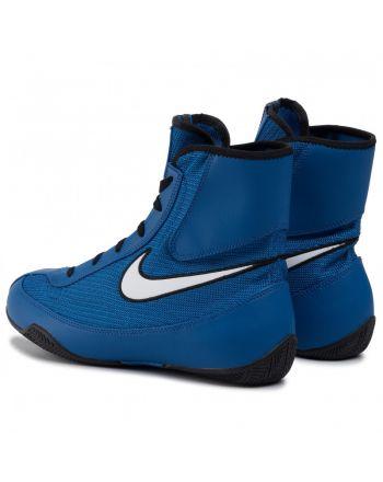 Nike Machomai Mid 2 - Boxing shoes Nike - 4 buty zapaśnicze ubrania kostiumy