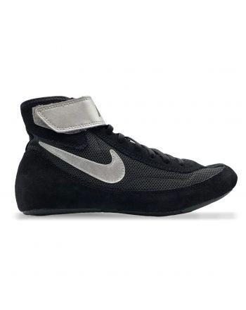 Obuwie zapaśnicze Nike Speedsweep VII 366683 004 Nike - 1 buty zapaśnicze ubrania kostiumy