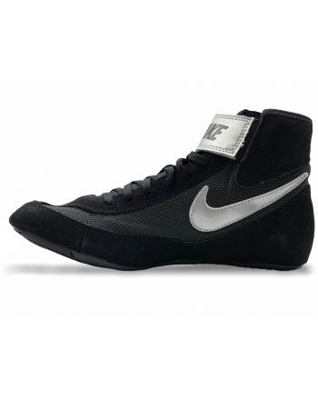 Wrestling shoes Nike Speedsweep VII 366683 004 Nike - 2 buty zapaśnicze ubrania kostiumy
