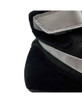Wrestling shoes Nike Speedsweep VII 366683 004 Nike - 7 buty zapaśnicze ubrania kostiumy