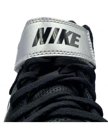 Wrestling shoes Nike Speedsweep VII 366683 004 Nike - 8 buty zapaśnicze ubrania kostiumy