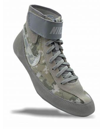 Wrestling shoes Nike Speedsweep VII 366683 003 Nike - 6 buty zapaśnicze ubrania kostiumy