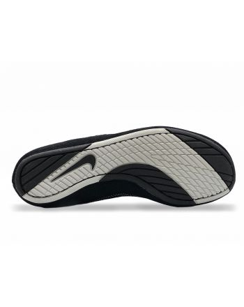 Wrestling shoes Nike Youth Speedsweep VII 36684 001 Nike - 6 buty zapaśnicze ubrania kostiumy