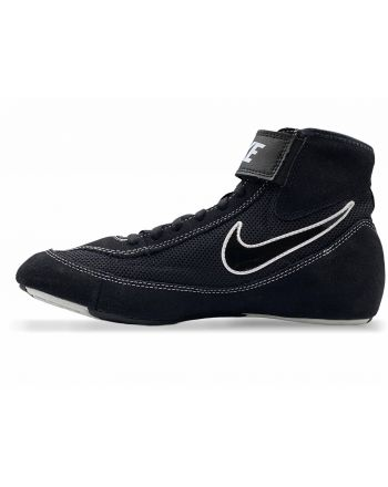 Wrestling shoes Nike Youth Speedsweep VII 36684 001 Nike - 2 buty zapaśnicze ubrania kostiumy