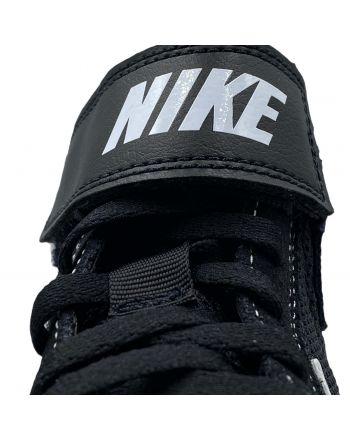 Wrestling shoes Nike Youth Speedsweep VII 36684 001 Nike - 8 buty zapaśnicze ubrania kostiumy