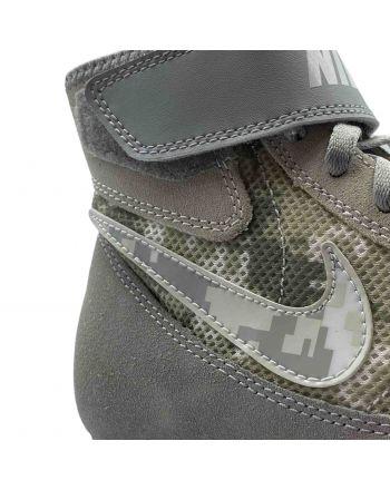 Wrestling shoes Nike Youth Speedsweep VII 36684 003 Nike - 8 buty zapaśnicze ubrania kostiumy