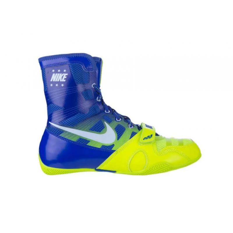 copy of Nike HyperKO - Boxing shoes Nike - 1 buty zapaśnicze ubrania kostiumy