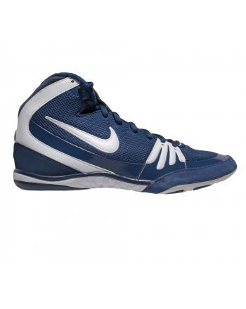 copy of Wrestling shoes Nike Freek 316403 007 Nike - 1 buty zapaśnicze ubrania kostiumy