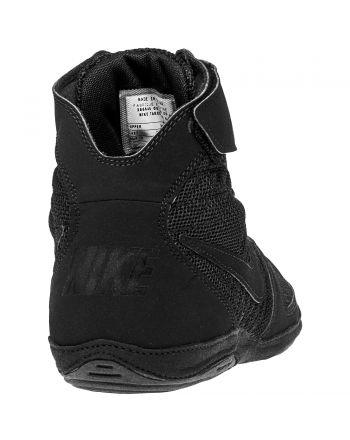 Nike Takedown 4 Nike - 6 buty zapaśnicze ubrania kostiumy