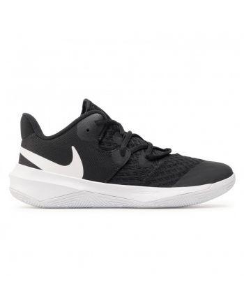 Nike Hyperspeed Court Nike - 3 buty zapaśnicze ubrania kostiumy