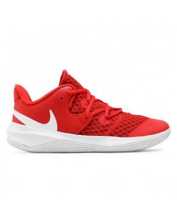 Nike Hyperspeed Court  - 1 buty zapaśnicze ubrania kostiumy