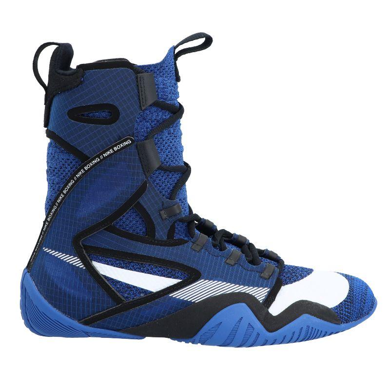 Nike HyperKO 2.0 - boxing shoes Nike - 1 buty zapaśnicze ubrania kostiumy
