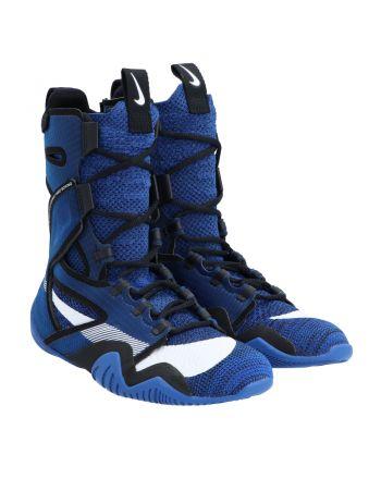 Nike HyperKO 2.0 - boxing shoes Nike - 4 buty zapaśnicze ubrania kostiumy
